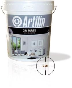 Flova la peinture anti moustiques vente aux professionnels et particuliers for Peinture anti moustique